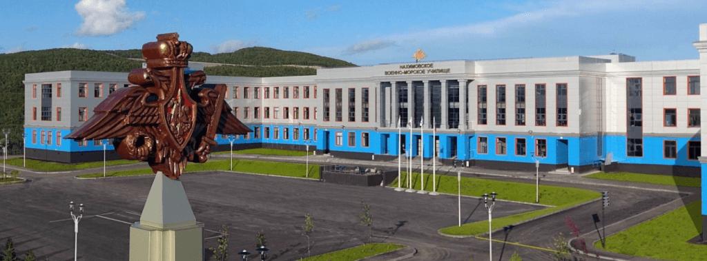 ЧОП Северный Олпот охраняет Нахимовское военно-морское училище г. Мурманск